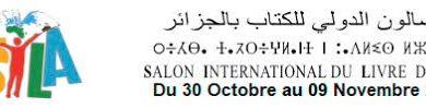 Photo de Participation de la France au 24e SILA