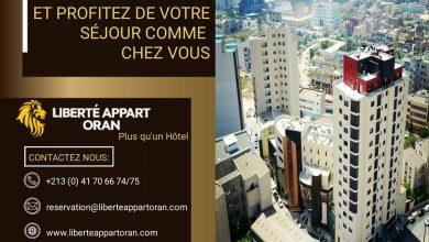 Photo de Hôtel Liberté Oran: La balnéothérapie à partir du 1er trimestre 2020