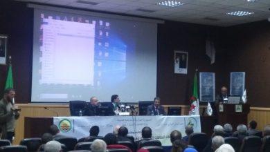 Photo de Séminaire à l'Inraa: Les énergies renouvelables au secours de l'agriculture