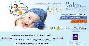 Photo de Le Salon de la maternité & petite enfance « Maman et moi »: