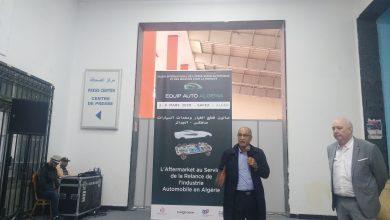 Photo de Equip Auto Algeria 2020 : Les grands chantiers du secteur automobile