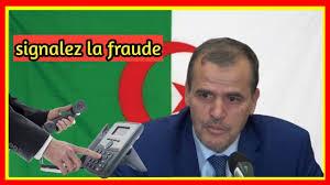 Photo de Rezig: Le contrôle et la répression de la fraude à l'ordre du jour