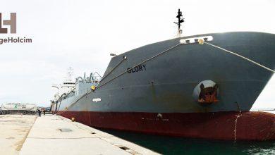 Photo de Lafarge Holcim Algérie: 675 000 tonnes de ciments et clinkers mortiers exportés durant 2020