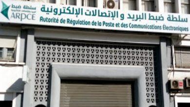 Photo de OTA Djezzy : La 4G pour la 4ème année à Laghouat, Tébessa, Naâma et Khenchela