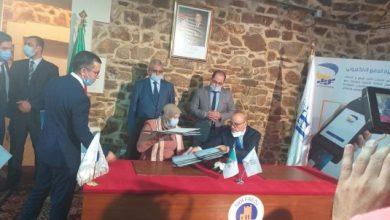 Photo de Ministères Tourisme/Postes et Télécommunications: Un accord pour généraliser le e-paiement