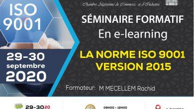 Photo de Caci/e-learning: «La norme ISO selon la version 2015», les 29 et 30 Septembre 2020