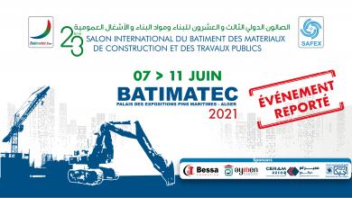 Photo de BATIMATEC 2020 : Reporté à juin 2021