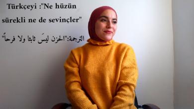 Photo de Hayat Amiche: L'ambassadrice de la langue turque à Skikda