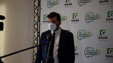 """Photo de Yacine El-Mahid Oualid au Forum ''Rakmana'' du GAAN:  """"Remplacer 90% du personnel administratif par des algorithmes""""'"""