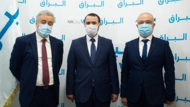 """Photo de Bank ABC: Ouverture du guichet """"alburaq"""" dédié à la finance islamique"""