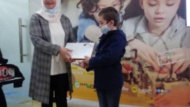 Photo de Hak'Ton Kid I: 9 enfants récompensés dans 3 catégories