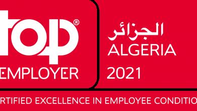 """Photo de """"Top Employeur Institute"""": Philip Morris Algérie «Top employer» pour la 5ème année consécutive"""