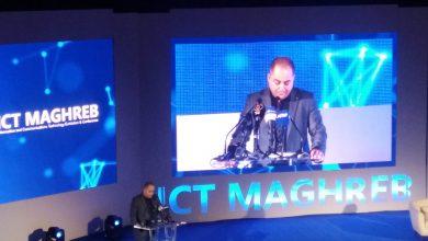 Photo de ICT Maghreb 2021: La digitalisation sous la Covid-19