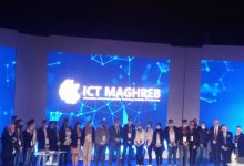 Photo de Bilan ICT Maghreb 2021 : 4 000 visiteurs, 100 exposants et plus de 100 articles de presse