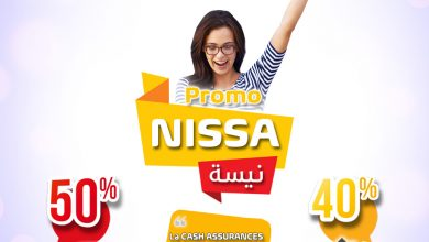 Photo de CASH Assurances: PACK PROMO «NISSA», 50% de remise pour les femmes