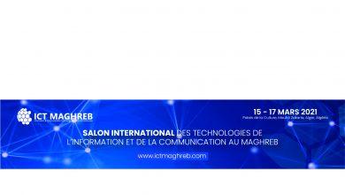 Photo de ICT Maghreb(15 au 17 mars 2021): 5 départements ministériels attendus pour l'inauguration