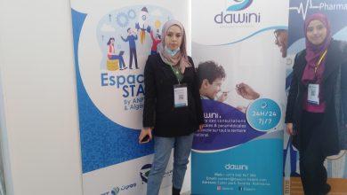 Photo de Dawini: Traitement digital du diabète, de l'HTA et du cancer de la prostate