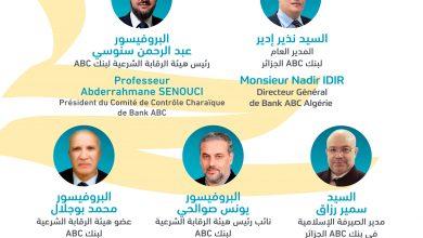 Photo de ABC Bank Algérie: Webinair autour de la Finance islamique, ce 7 avril