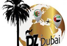 Photo de Dz in Dubai: La première télé-réalité algérienne, à partir du 27 juin 2021