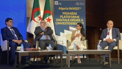 Photo de I2B: Lance Algeria INVEST